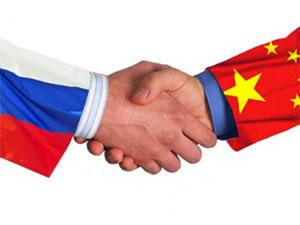 Rusya ve Çin 10 milyar dolarlık anlaşma imzalıyor
