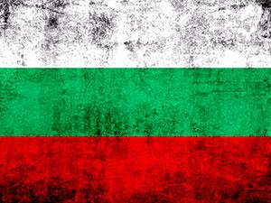 Bulgaristan'dan AKP'li vekile giriş yasağı