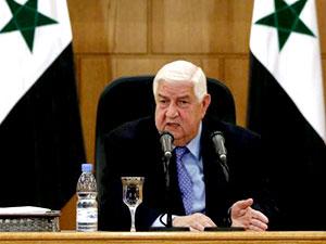 Suriye Dışişleri'nden '4 güvenli bölge' açıklaması