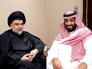 Şii lider Sadr, 11 yıl sonra Suudi Arabistan'da