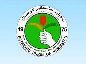 YNK bazı teşkilatlarında Kürdistan bayrağını indirdi