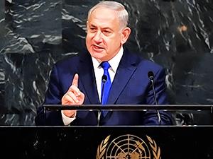Netanyahu: İran'a karşı harekete geçeceğiz