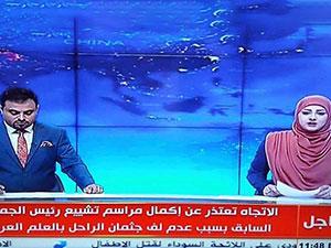 Irak televizyonu cenaze töreni yayınını yarıda kesti