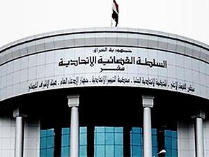 Irak Mahkemesi: Anayasa ayrılma hakkı tanımıyor