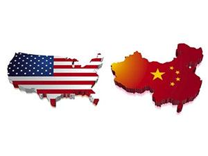 Çin'den ABD'ye uyarı: Sonuna kadar gideriz!