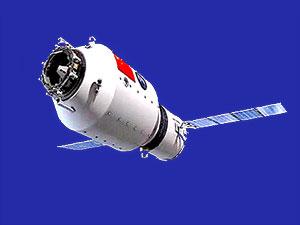Çin uzay istasyonu Türkiye'ye düşebilir