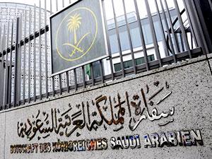 Suudi Arabistan: Tehditlere misliyle karşılık veririz