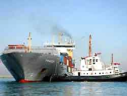 İsrail'den Akdeniz'de gemi operasyonu