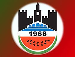 Diyarbakırspor'a kayyum atandı