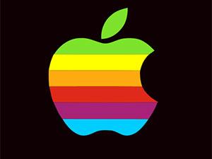 Teknoloji devi Apple Intel'i bıraktı