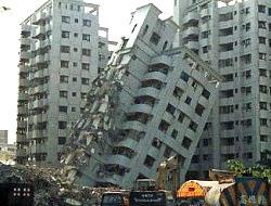 Deprem olma ihtimali yüksek 3 kent