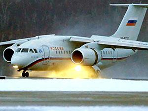 Rusya'da düşen uçaktan kurtulan olmadı