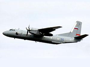 Suriye'de Rus askeri nakliye uçağı düştü