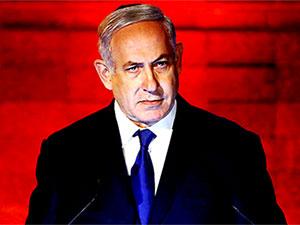 Netanyahu'dan İran'a: Kararlılığımızı test etmeyin!