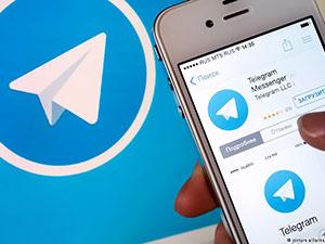 Rusya'da Telegram yasağı başladı