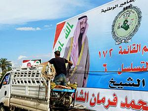 Irak seçimleri yeni bir siyasi düzen getirebilir mi?