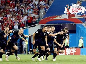 Hırvatistan tarihi maçı kazandı