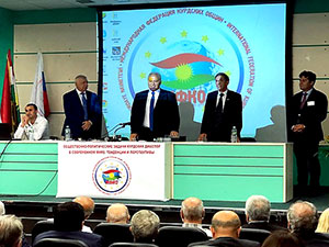 Moskova'daki Kürt konferansında neler konuşuldu?