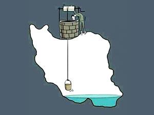İran'da kuraklık nedeniye barajlarda kriz alarmı