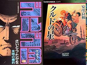 Japon Edebiyatında Kürtler (2)