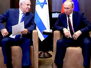Netanyahu ile Putin telefonda görüştü
