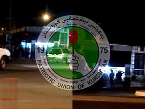 'YNK sahte kimliklerle oy kullanıyor' iddiası