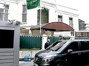 Kaşıkçı soruşturmasında 20 konsolosluk çalışanının ifadesi alındı