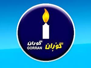 Goran genel merkezine silahlı saldırı: 1 kişi hayatını kaybetti