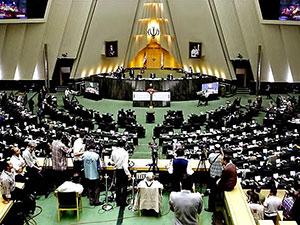 İran meclisinde istifa depremi