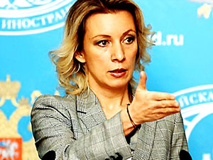 Rusya: ABD Körfez'de savaş için bahane arıyor