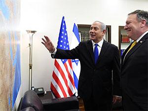 Pompeo'dan İsrail'e Suriye güvencesi