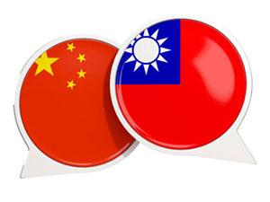 Çin: Tayvan'ın bağımsızlığı felaket olur, gerekli tüm adımları atabiliriz