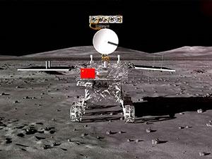 Çin uzay aracı, Ay'ın karanlık yüzüne başarı ile indi