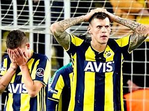 Ümraniyespor'a yenilen Fenerbahçe kupadan elendi