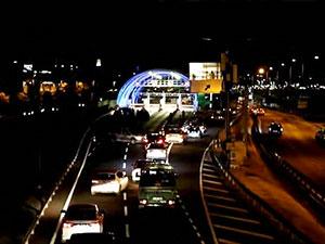 Bakanlık: Avrasya Tüneli zammı sehven yapılmış