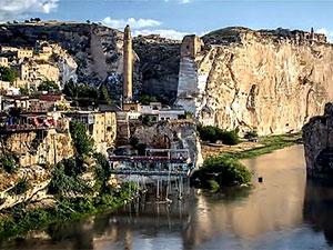 Sular altında bırakılacak olan Hasankeyf'in 600 yıl önce yazılmış kitabı yayınlandı