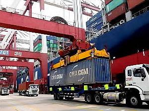 Türkiye'den ABD'nin ticaret kararına tepki