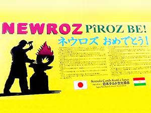 Japonya'da Newroz çoşkusu