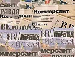 Rus Basını (15.06.2009)