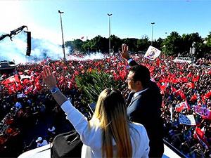 İmamoğlu İstanbul Belediye Başkanlığı görevini devraldı