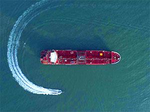 İran bir petrol tankerine daha el koydu