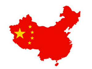 NATO'nun yeni rakibi: Çin