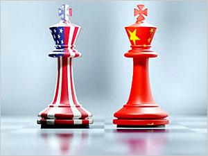 ABD'den Çinli firmalara İran yaptırımı
