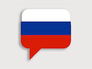 Erdoğan-Putin görüşmesi öncesi Rusya'dan sert açıklama