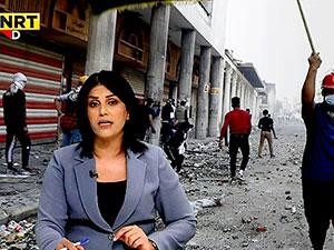 Irak'ta 13 medya kuruluşunun ofisi kapatıldı