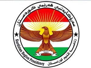 Kürdistan Bölgesi Başkanlığı: Irak'taki durumdan endişeliyiz