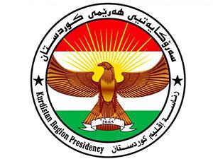 Kürdistan Bölgesi Başkanlığı'ndan Aldar Xelîl'e yanıt