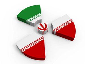 İran: Natanz'daki nükleer tesise sabotaj düzenlendi