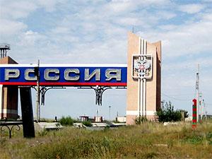Rusya, Çin'le olan Uzak Doğu sınırını kapattı