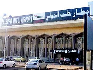 Halep Havalimanı 9 yıldan sonra yeniden açıldı